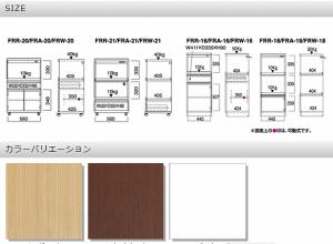 フナモコ レンジ台 【幅48cm スライド棚2ケ】コンセント付 スーパーホワイト FRW-18 日本製