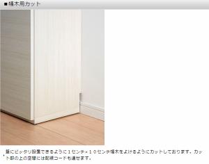 フナモコ 奥行31cm薄型リビング収納 【幅120.2×高さ84cm】 ホワイトウッド LBS-120