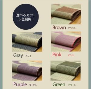 純国産/日本製 い草ラグカーペット 『ブロック2』 グリーン 約191×250cm