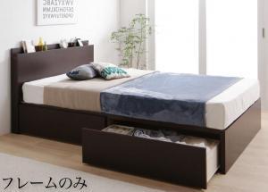 お客様組立 壁付けできる国産ファミリー連結収納ベッド Tenerezza テネレッツァ ベッドフレームのみ Aタイプ セミダブル