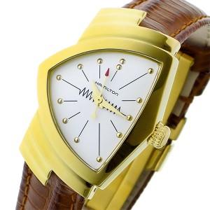 new concept 12532 a04e5 ハミルトン 時計 レディース ゴールドの通販 au Wowma!