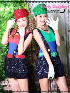 ハロウィン コスプレ 衣装 コスチューム コンパニオン 衣装 パーティー 仮装即納 キャバコスプレ!! 大人気ゲームキャラ!きらきらスパンで