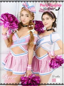 コスプレ 衣装 コスチューム コンパニオン 衣装 パーティー 仮装 Ryuyu チアガール かわいい ピンク 双子コーデ