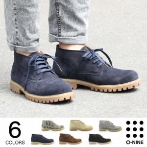 メンズ ブーツ チャッカブーツ ショートブーツ レースアップシューズ フェイクスエード シューズ 靴 O-NINE オーナイン OPB60-2