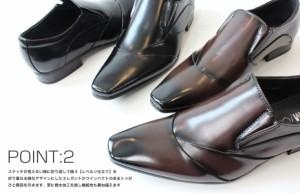ビジネスシューズ メンズ スリッポン ブラック ブラウン MM/ONE エムエムワン ゴア レイヤード スリップオン 靴 MPT125-1