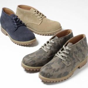 シークレットシューズ 7.5cm身長アップ メンズ チャッカブーツ ブーツ インヒール シークレット シークレットブーツ OPB060-2-H-CP