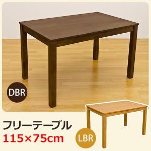 【家具】テーブル 115×75cm◆フリーテーブル【gag kag tae】