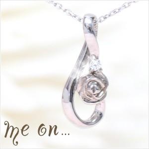 《日本製・オーダーメイド》me on◆K10ホワイトゴールド・ダイヤモンド・薔薇モチーフネックレス【nl sq rc dn】