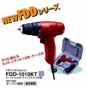 リョービ FDD-1010KT ドライバドリル 646003A