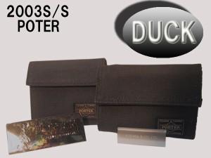 ポーター 吉田カバン DUCK ダック ウォレット 636-06830 送料無料