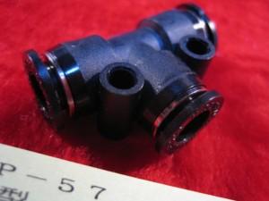 6mmホース用 T型ユニオン ミニ