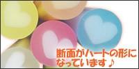 銀行印に最適★ハートインハート★12ミリ★印鑑...