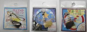 """解決天然石 携帯ストラップ """"健康""""系パート1(全3種)"""