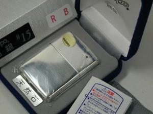 Zippo スターリングシルバー純銀無垢(ルビー入り))#15新品!