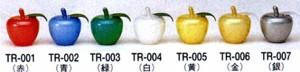 TV発掘あるある大辞典で紹介! 元気のでるリンゴ「トルマリンゴ」あなたの波動を高めます!(全7色)