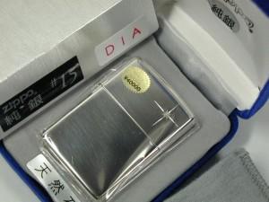 ジッポーZippoスターリングシルバー純銀無垢ダイヤ#15DIA-Silver925