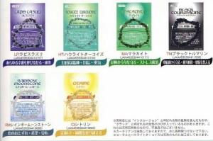 天然石ブレスシリーズサザレブレス(全14種)