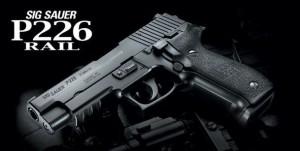 東京マルイ SIG P226 RAIL ブローバックガスガン【cat010】