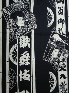 歌舞伎柄高級紳士浴衣■チョイ悪お兄系ヤクザ
