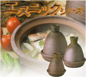 エスニックシリーズ■タジン鍋・中 二人用■水を使わず蒸し焼きが出来るモロッコ代表料理鍋