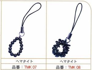リラックス ストーン ストラップ 「ヘマタイト」TMK−07〜08