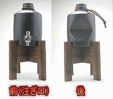 初めての方限定【送料無料】人気の焼酎サーバー1100cc+ペアカップ