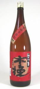 昔ながらの手造り蔵★雲海酒造 本格芋焼酎★さつま木挽 25度 1800ml