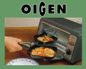 送料無料■及源(OIGEN) 【ちょこっと鍋 2個セット】 F-348