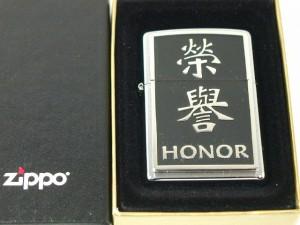 ジッポーZippoHonor栄誉ラッキー#250直輸入