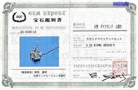 18KWG【0.2ctダイヤペンダント】大本命アクセ!