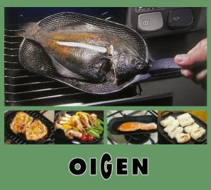 送料無料  及源(OIGEN)【焼き焼きグリル どっしりタイプ 深型】U-37