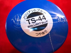【遠州屋】 タミヤ スプレー塗料(TS-44) ブリリアントブルー (市)★