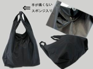 【エコバッグ】環境レジ袋☆ブラック
