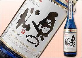勝利の美酒 ●スパークリング日本酒●良質の手造り純米大吟醸 奥の松720ml(2016年12月製造)