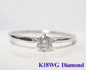 一粒良質ダイヤのK18WGリング