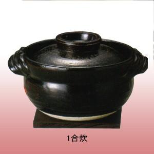 窯変天目1合炊きご飯釜