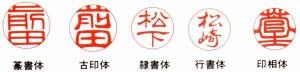 ハローキティ★銀行印★10色★送料込