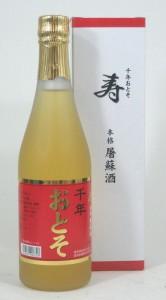 """【還暦祝】縁起酒として今日まで受け継がれた""""千年おとそ""""500ml 福井酒造"""