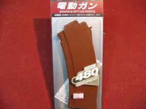 【モケイパドック】 AK74U用480連多弾装マガジン【op102】