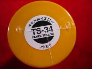 【遠州屋】 タミヤ スプレー塗料 (TS-34) キャメルイエロー つやあり (市)★