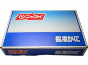 【送料無料】生ズワイガニ!幻のニッスイ青箱3kg(4R9肩)最高品質の飴色船凍生冷ズワイガニ(バルダイ種)【お歳暮】