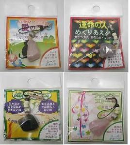 """解決天然石 携帯ストラップ""""愛情""""系パート2(全4種)"""