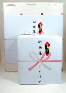【送料無料】黒千代香セット(耐熱黒釉焼酎燗瓶)5客ツル付き