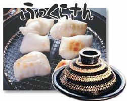 長谷園 伊賀焼ふっくらさん(小) ★焼く・網焼き・炒め物・燻製・蒸し料理がこれ一つで