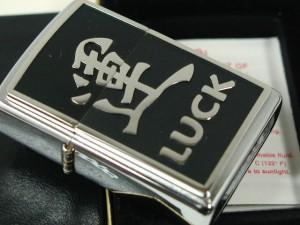 ジッポーZippoLuck幸運ラッキー#250新品
