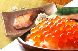 《越後村上名産》塩引鮭親子セット(塩引切身8切/醤油はらこ320g)/魚卵/切り身/サケ