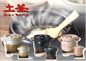 黒釉1人用炊きご飯釜(敷板付)約0.7合