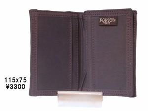 ポーター 吉田カバン DUCK ダック カードケース 636-06833