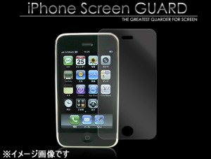 【iPhone3G/3GS用】iPhone3G液晶保護シール/フィルム