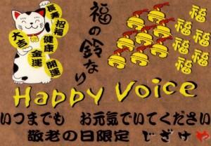 送料無料●敬老の日限定●焼酎サーバーセット!